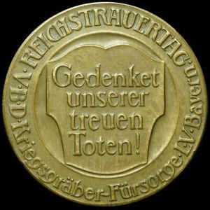 EMIL MANZ: Bronze-Medaille. REICHSTRAUERTAG - BAYERN - KRIEGSGRÄBER-FÜRSORGE.