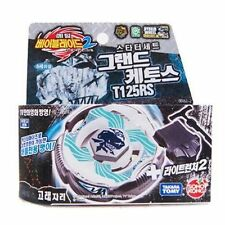 TAKARA TOMY BEYBLADE METAL FUSION Grand Ketos T125RS Starter SET BB 82 Sonoko11