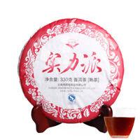 330g Shu Pu-erh Tea Ripe Organic Cooked Puer Tea Factory Direct Green Food Tea 茶