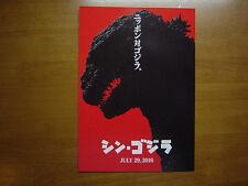 SHIN-GODZILLA MOVIE FLYER Mini Poster Chirashi Japanese 27-12-3