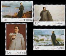 China 2013-30 120th Annv of Birth of Comrade Mao Zedong 毛泽东 set (4 stamps) MNH