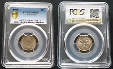 1968 5c Coin PCGS MS68. PCGS GEM Graded Australian Five Cent Coin