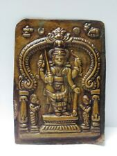 VINTAGE INDIA RELIGIOUS HINDU GOD COPPER RELIEF EMBOSSED WORK WALL PLAQUE V99