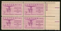#1089 3c American Architects, Plate Blk [25628 UR-1], Mint **ANY 4=FREE SHIPPING