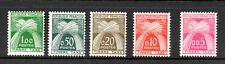 France (5998) 1960  Postage Due (Timbre-Tax)  full set SG D1474-8 very lightly m