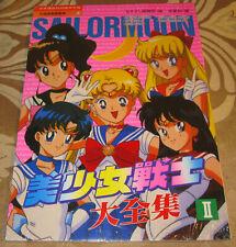 NEW Sailor Moon SailorMoon Pretty Soldier Artbook Art Book Japanese Import Manga