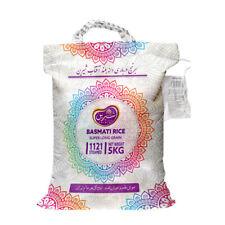 Shirin 1121 Steamed Basmati Reis 5kg