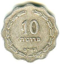 Israel Ten 10 Pruta Vintage Rare Prutot Coin 1952 alumunium aliminium alminium