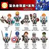 Baukästen DIY Super Hero Hero Avengers Soldat Spielzeug Mini Figur Geschenk 10PC