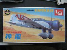 39/45 Maquette LS 1/72 Mitsubishi kamikaze plastic model kit