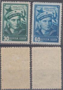 321 Russia USSR 1948, Sc. 1252, 1253, MH