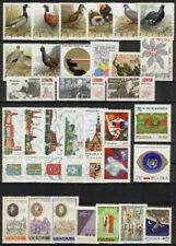 Poland / Polen 1970 - complete year MNH