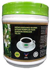 Nigella sativa (black seed) powder with honey ( 200gram)