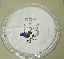 Matzah Cover for Passover pesach Quality Synthetic 100% Israel Free Shipping