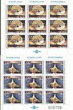 YUGOSLAVIA EUROPA cept 1986 Sin Fijasellos MNH  - Hoja bloque / Souvenir Sheet