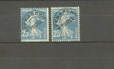 "FRANCE STAMP TIMBRE PREOBLITERES N°56+56a ""SEMEUSE 25c, 2 SURCHARGE"" NEUFS xx TB"