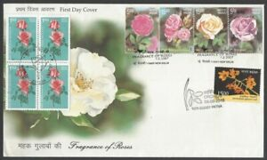 India 1984, 2007 & 2016 FLOWERS combination FDC