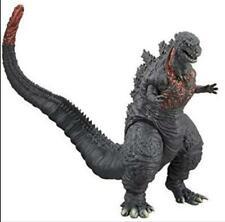 Bandai Movie Monster Series Shin Godzilla 2016 (US Seller)