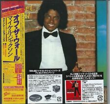 MICHAEL JACKSON JAPAN MINI OFF THE WALL CD.