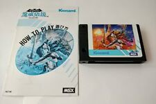 KNIGHTMARE Majo Densetsu MSX MSX2 Game cartridge and Manual set tested -b120-