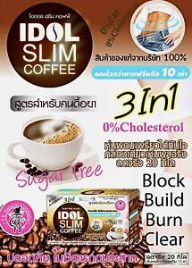 3X Original IDOL Slim Coffee 3 in 1 with Collagen Best Seller!