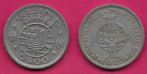 GUINE BISSAU REP FORMERLY PORTUGUESE GUINEA 5$00 ESCUDOS 1973 CROWNED TOWERS & S