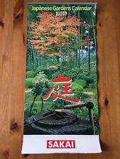 """Vintage Japanese Garden Calender 1989 29"""" x 14"""" 6 Large Photos Sakai"""