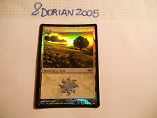 1x MTG FOIL JAPANESE Plains-Pianura Magic EDH MPS PROMO DCI Asian Modern x1