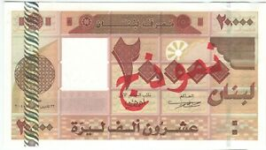 Lebanon 20000 Livres 2004 P-87s Specimen UNC