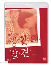 On the Occasion Of Remembering The Turning Gate (Blu-ray) Hong Sang Soo