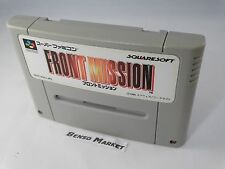 FRONT MISSION NINTENDO SUPER FAMICOM SNES 16 BIT GIAPPONESE JP JAP NTSC-J IMPORT