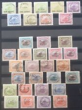 Australia Papua New Guinea.  Fine Used And Mint Stamps On Stockpage. Unchecked
