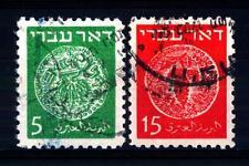 ISRAEL - ISRAELE - 1949 - Antiche monete della Giudea