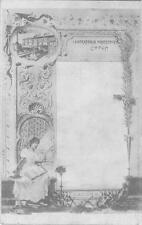 3246) CAPUA (CASERTA) LABORATORIO PIROTECNICO.