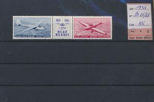 LN51134 Belgium 1951 airmail aviation airplanes fine lot MNH cv 85 EUR
