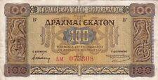 Billet de banque banknote GRECE GREECE 100 drachmes 1941 état voir scan 308