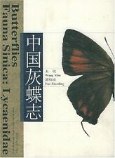 Butterflies Fauna Sinica: Lycaenidae