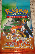 KOREAN Pokemon Card pack of 5 Cards Diamond Pearl Series 1