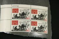 US Stamp 5c Civil War Cannon Plate Block - Gum Adhered to Glassine Unused ST034