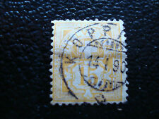 SUISSE - timbre - yvert et tellier n° 69 obl (A7) stamp switzerland