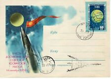 "Russia USSR 1960 Cosmos, Space, Rocket, Moskwa ""Lunik 3-Moon"" Rc 4"