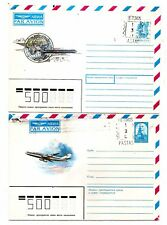EX USSR LITHUANIA 2 ENVELOPES POSTAL - STATIONERY AIRMAIL  GUMMI STAMP