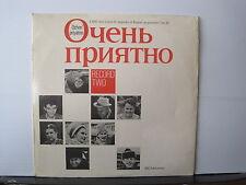 OCHEN' PRIYATNO BBC Radio Course Record Two BBC RECORDS VINYL LP Free UK Post