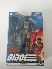 GI Joe - Classified Roadblock (Target EXCL)  ***IN HAND***