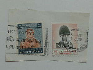 2 x THAILAND STAMPS - 4 BAHT - 10 BAHT