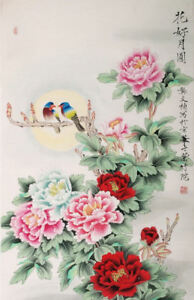 Framed Print - Traditional Japanese Artwork with Birds (Asian Oriental Picture)