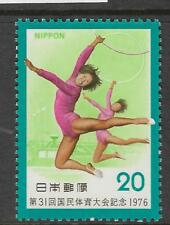 JAPAN 1976 NATIONAL ATHLETICS GYMNASTICS 1v MNH