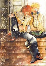 Tales of the Abyss Doujinshi Comic Manga Giraffe Guy x Luke The wind-up Bird