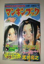 Shaman King Mankin Fan Book Hiroyuki Takei Japan - Us Seller