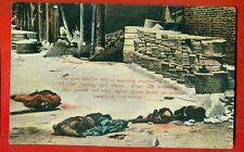 China Hong Kong EXECUTION VINTAGE POSTCARD 642